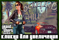 20140513-gta-online-the-high-life-update