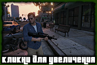 20140513-gta5-bullpup-rifle