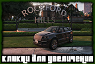 20140513-gta5-huntley