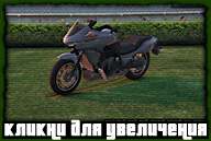 20140513-gta5-thrust