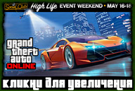 20140515-gta-online-event-high-life