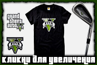 20140515-gta-online-event-prize