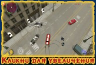 chinatown-wars-android-screenshot-01