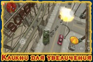 chinatown-wars-android-screenshot-02