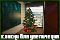 gta-online-christmas-tree