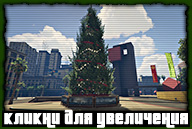 gta-online-christmas-tree-legion-square