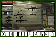 gta-online-homing-launcher