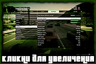 gta5-pc-settings-01
