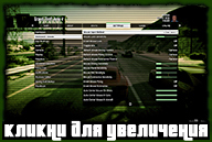 gta5-pc-settings-03