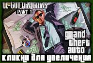 20150607-gta-online-ill-gotten-gains