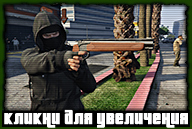 marksman-pistol