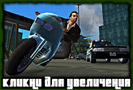 gta-lcs-screenshot-01-iphone