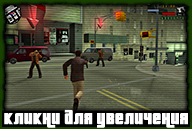 gta-lcs-screenshot-03-iphone