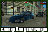 gta-lcs-screenshot-04-iphone