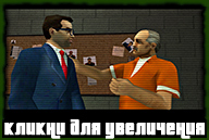 gta-lcs-screenshot-05-iphone