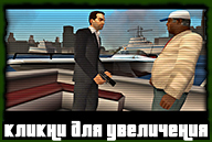 gta-lcs-screenshot-06-iphone