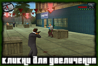 gta-lcs-screenshot-09-ipad