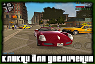 gta-lcs-screenshot-10-ipad