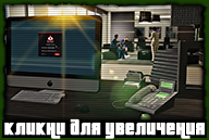 gta-online-headquarters