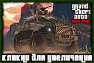 gta-online-combat-week
