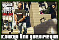 gta-online-capture-week