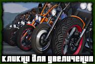 20160919-gta-online-bikers