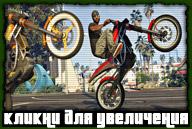 20160928-gta-online-bikers-1
