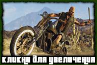20160928-gta-online-bikers-3
