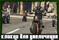 20160928-gta-online-bikers-4