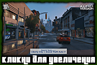openiv-gtav-liberty-city-mod-1