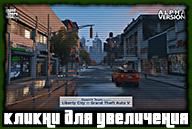 openiv-gtav-liberty-city-mod-1