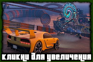 gta-online-stunt-race-event-02