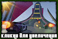 gta-online-rocket-voltic-stunt-race