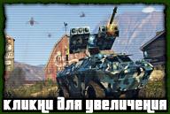 20170603-gta-online-gunrunning-3