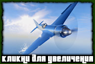 gta-online-buckingham-howard-nx-25