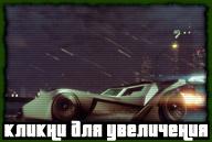 gta-online-smugglers-run-vigilante