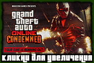 20171027-gta-online-condemned