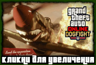 20171107-gta-online-dogfight