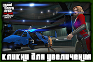 20171212-gta-online-the-doomsday-heist-avenger