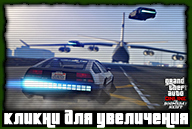 20171212-gta-online-the-doomsday-heist-deluxo