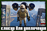 20171212-gta-online-the-doomsday-heist-jetpack