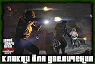 20171212-gta-online-the-doomsday-heist-team
