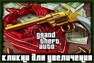 20171216-gta-online-double-action-revolver