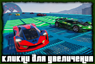 20180320-gta-online-new-transform-races
