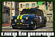 20180417-gta-online-weeny-issi-classic