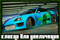 20180724-gta-online-after-hours-dinka-jester-classic