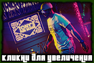 20180724-gta-online-after-hours-tonys-fun-house-t-shirt