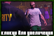 20180731-gta-online-after-hours-studio-los-santos-t-shirt