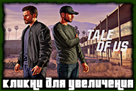 20180731-gta-online-after-hours-tale-of-us