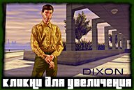 20180807-gta-online-after-hours-dixon